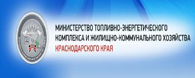 Официальный сайт Министерства топливно-энергетического комплекса
