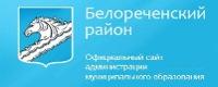 Сайт муниципального образоания Белореченский район